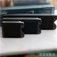 Magicool 120/240/360mm black watercooling copper radiator for 12cm fan computer heatsink 27mm thick ,seller highly recommend