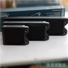 free shipping Magicool 120/240/360mm watercooling radiator for 12cm fan computer heatsink cooler master 27mm thickness(China)