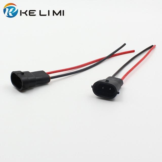 ke li mi h7 h11 h8 880 881 male adapter extension wire wiring rh aliexpress com