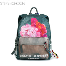 Стойки цветочный мини-рюкзак для женщин небольшой холст Изысканный цепи для девочек-подростков школьная сумка