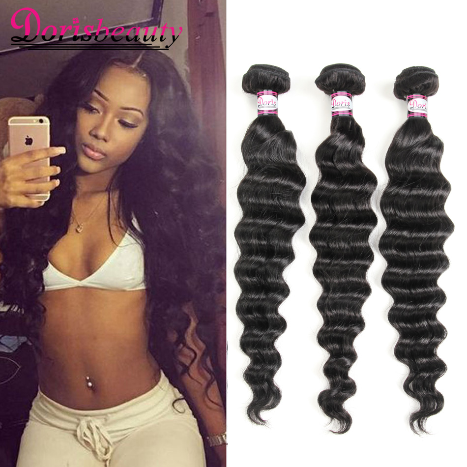 8a Beach Wave Brazilian Virgin Hair Loose Deep Wave Human Hair 3pcs