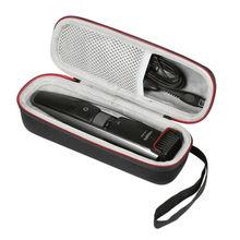цена на Portable Travel Storage Case for Philips Series 5000 7000 9000 EVA Bag Carry Box
