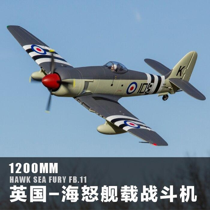 Rc 비행기 모델 freewing hawk sea fury pnp-에서RC 비행기부터 완구 & 취미 의  그룹 2