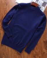 Большие размеры 100% козья кашемир Мужская половина Высокий воротник основной пуловер свитер темно зеленый 9 цветов S/105 3xl /130