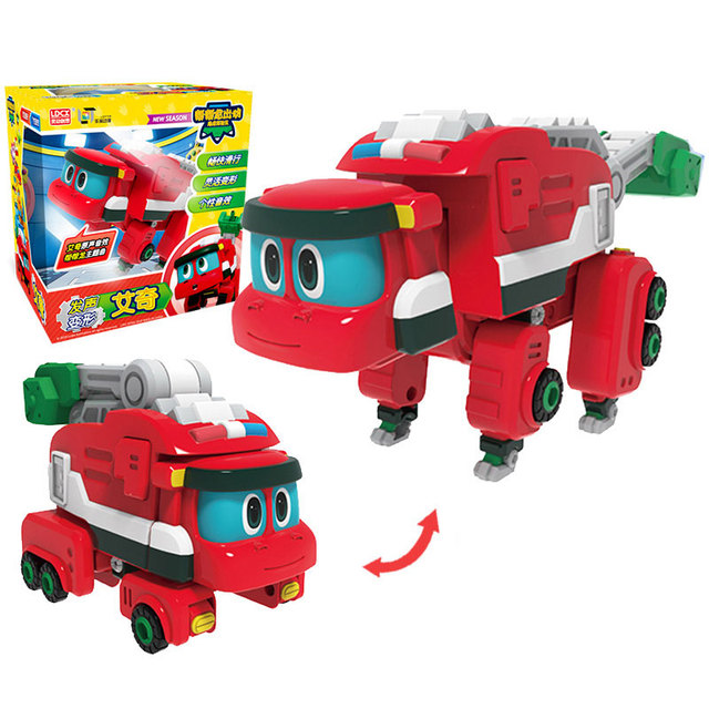 9dfead3b3 Newest Big Gogo Dino ABS Deformation Car/Airplane With Sound Action Figures  REX/PING/TOMO Transformation Dinosaur toys for Kids