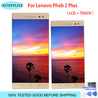 6.4 Inch For Lenovo Phab 2 Plus LCD Display+Touch Screen high quality Screen Digitizer Assembly Phab 2 Plus With Tools