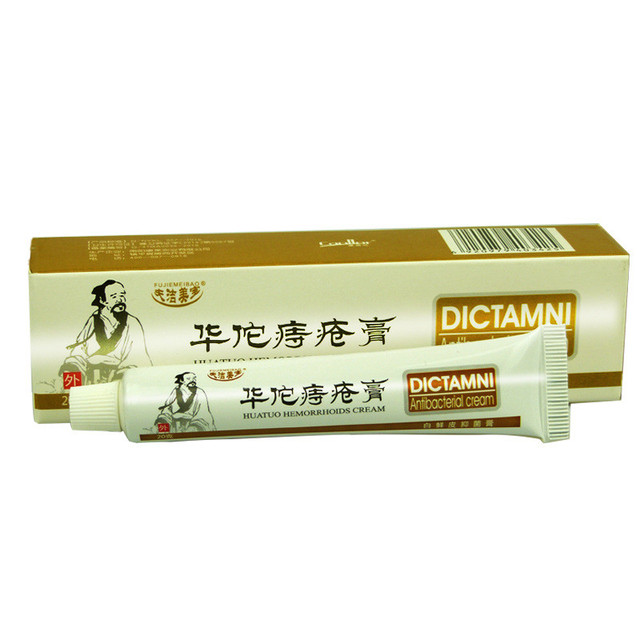 Hua Tuo Herbal Hemorrhoids Cream Effective Treatment Internal Hemorrhoids Piles External Anal Fissure (without box)) 2
