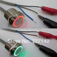 ELEWIND waterproof two color signal light PM191F E R G 24V S With 2M cable