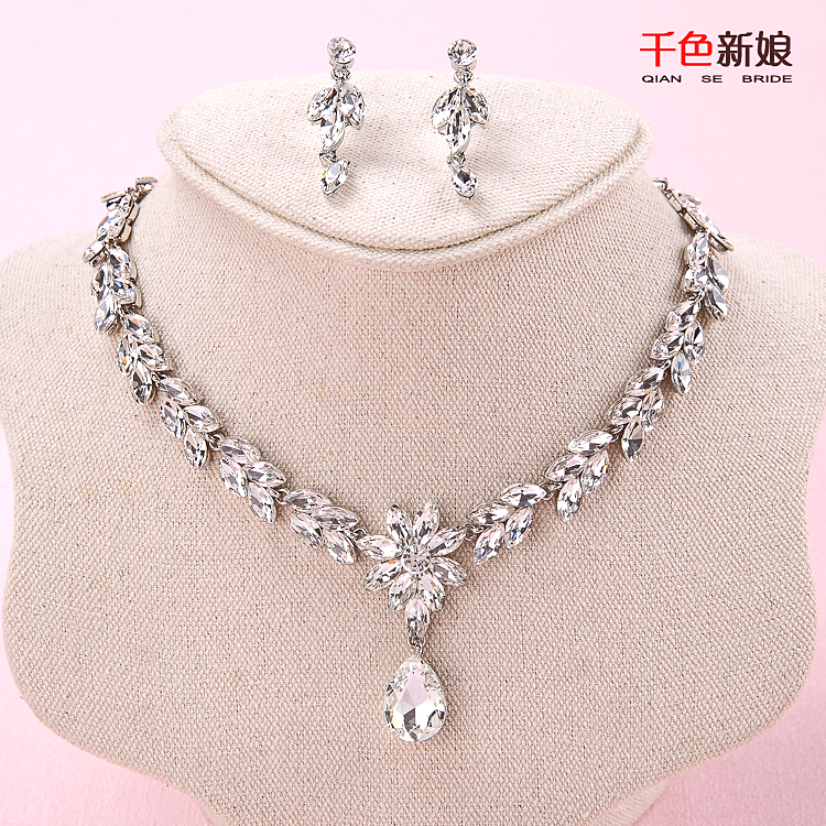 037e05f23205 Qianse bridal crystal jewelry sets necklace+earring high end australia  rhinestone bride wedding Party accessories xiaoyan-in Jewelry Sets from  Jewelry ...