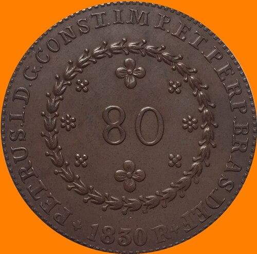 1830 Бразилия 80 Reis Монеты Скопируйте Бесплатная доставка 36 мм