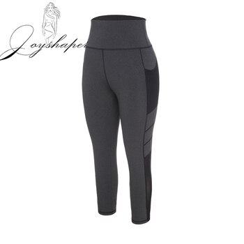 Joyshaper 2020 Women Leggings with Pocket Gothic Insert Mesh Design Sport Pant Big Size Black Gym Sportswear Fitness Leggins mesh insert leggings