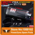 YM-C38A Carbon fiber Color Exhaust Muffler With Movable DB Killer Mute  Motorcycle Scooter Dirt Pit Bike ATV TTR Free Shipping