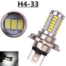 1×5630 H4 Lâmpadas LED 33SMD 6000 K Super Branco com LENTE Faróis Do Carro Auto Lâmpada 12 V 4 W