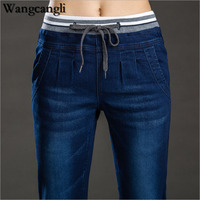 Wangcangli 2017 Women Big Jeans With High Waist Harem Pants Of Ladies Elasticity Jeans Blue Loose