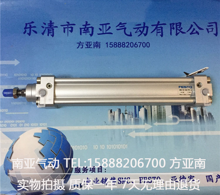DNU-40-200-PPV-A FESTO standard cylinder air cylinder pneumatic air tools DNU series w818 4 3000w instant hot water faucet electric instant water heater tap kitchen electric hot water tap heating faucet eu plug