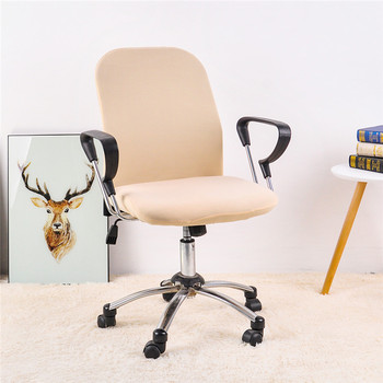 Spandex Office Chair Covers In Solid Colors 2 Chair And Sofa Covers