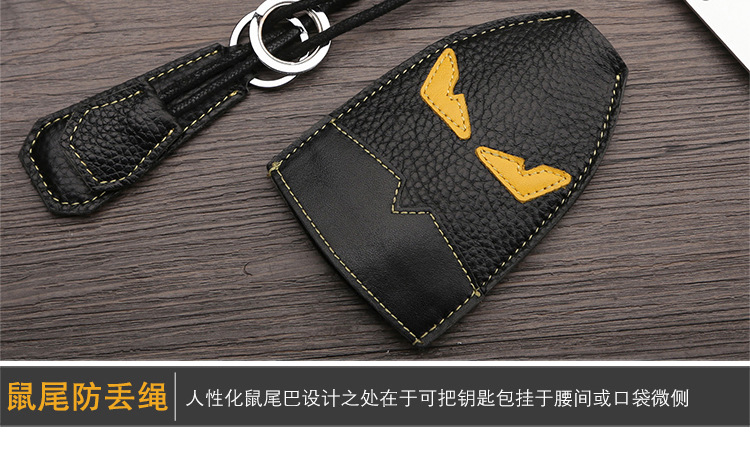 Designer 2019 New Unique First Layer Genuine Cow Leather Men's Key Wallet Car Key Holder Bags Rope Pulling Style Key Storage Bag