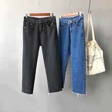 Female Jeans Bottom