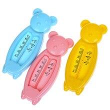 Плавающий милый медведь детский водный термометр поплавок детская Ванна игрушка термометр ванна датчик воды термометр