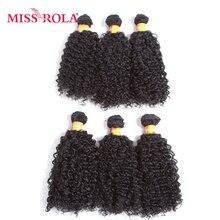 """Мисс Рола 1B# синтетического вьющихся волос 9,"""" дюймов 6 шт./упак. Kanekalon волос волна Связки предложения машина шили дважды утка"""