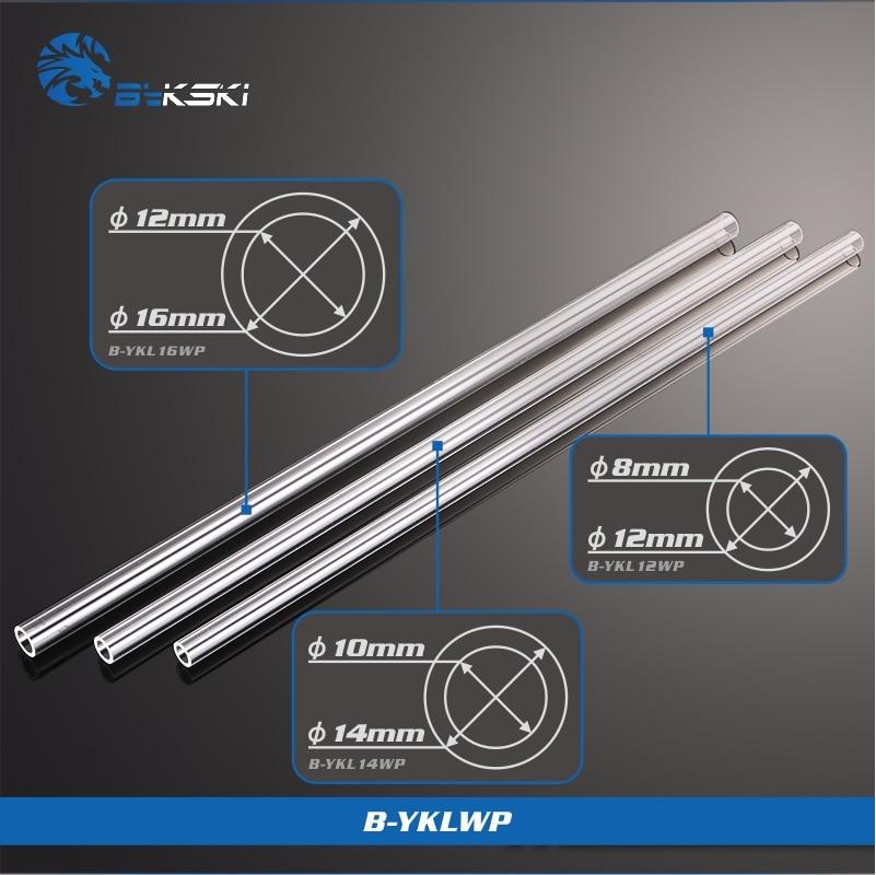 2pcs/Lots BYKSKI PMMA / PETG Hard Tube ( OD12mm / OD14mm / OD16mm ) + 2mm Thickness + 50cm Length Transparent Rigid Pipe