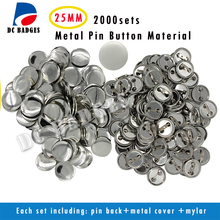 """1"""" 25mm blank badges 2000sets Metal pinback button material badge Components"""