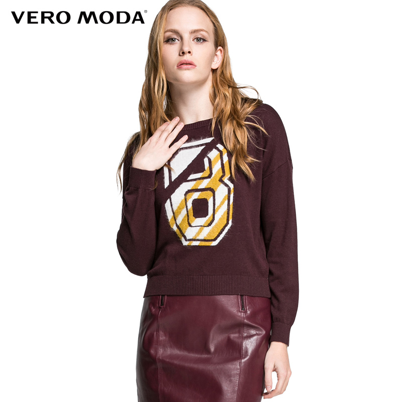 Vero Moda Marke 2018NEW baumwolle mode lose Oansatz volle hülse regelmäßige street style print brief einfache frauen pullover 316124020
