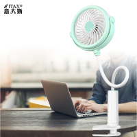 Portable new stroller fan desktop with light USB mini fan bending clip fan rechargeable ITAS6664A