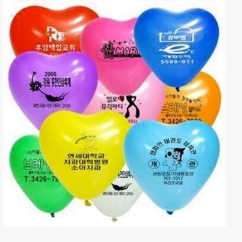 <font><b>500pcs</b></font>/lot 2.2g Custom printing advertising balloons wedding decoration heart-shaped balloon printing logo thickening image