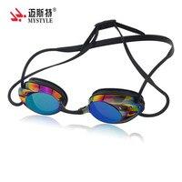 Очки для плавания покрытие Водонепроницаемый Анти туман профессиональные очки Одежда заплыва Очки Для мужчин для взрослых