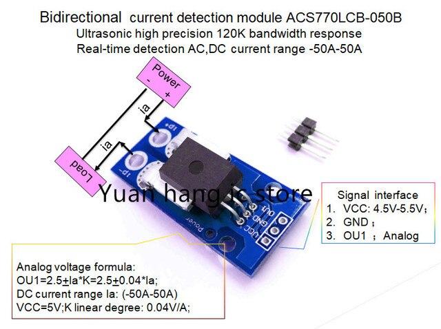 bidirectional current sensor module acs770lcb 050b acs770lcb 050b rh aliexpress com (a-5)^+2(5-a)+1