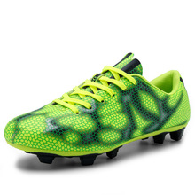 Men Women Adult High Quality Green Football Boots Indoor Cleats Practical Sole Soccer Shoes #SS1516G