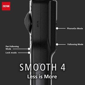 Image 4 - Zhiyun Smooth 4 Smartphone Handheld 3 Axis Brushless Gimbal Stabilizer for iphone 5/6/7 X for gopro action camera pk osmo 2