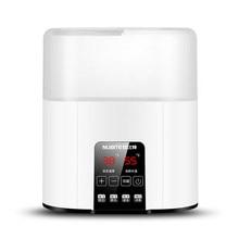 Стерилизатор для кормления детей, автоматический нагреватель, умный термостат, подогреватели и стерилизаторы, два в одном