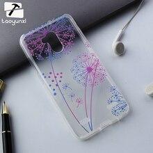 Taoyunxi Телефонные Чехлы для ZTE лезвие V7 Lite V6 плюс ZTE лезвие A2 BV0720 Задняя сумка Мягкий силиконовый Корпус щит Корпуса