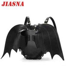 Jiasna 2017 новых мужчин bcakpack мерное личность любовь кружева дамы рюкзак мода black angel devil крылья летучей мыши сумка