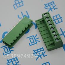 Зеленый терминал 8 maneira / выводы с шагом 5.08 мм клеммная колодка конектор tipo верде 2EDG-5.08MM мужчина + женщина