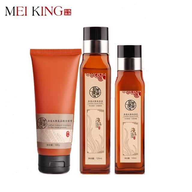 MEIKING Skin Care Set Women Cleanser+moisturizer+toner Seaweed 3 Pieces Sets Fade Acne Marks Moisturizing Skincare Set Face Care