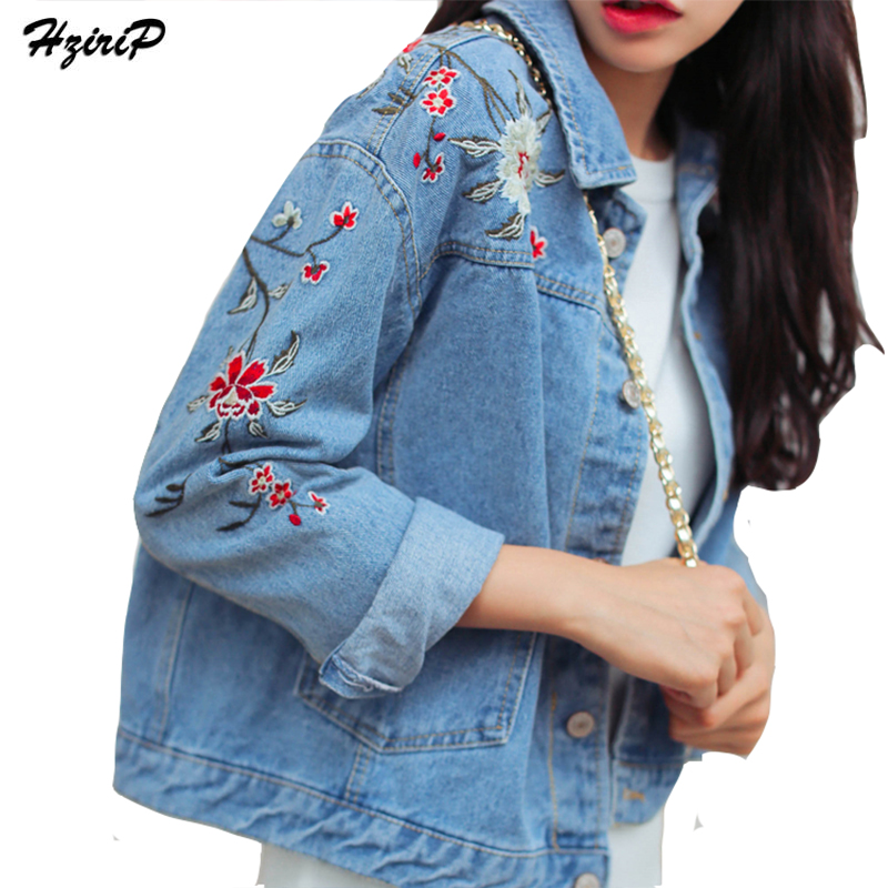 Plus Size Flower Embroidery Delicate Denim Jacket Casual High Quality Fashion Spring Autumn 2017