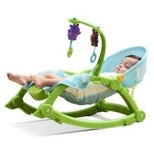 Chaise à bascule trône bébé