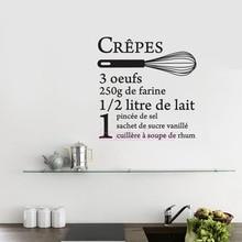 French Cuisine Recipe Pancakes Vinyl Wall Sticker Mural Decals Wallpaper Decor Kitchen Home Restaurant Poster