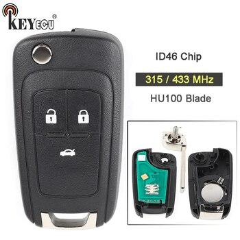 KEYECU 10x 315/ 433MHz ID46 Chip Remote Car Key Fob 3 Button for Opel, for Vauxhall Insign Astra J Cascade HU100 Blade