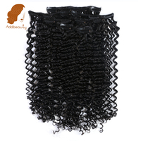 Addbeauty 7pcs/Set Kinky Curly Clip In Human Hair Extensions Natural Black Color Machine Made Remy Hair 120g/Set