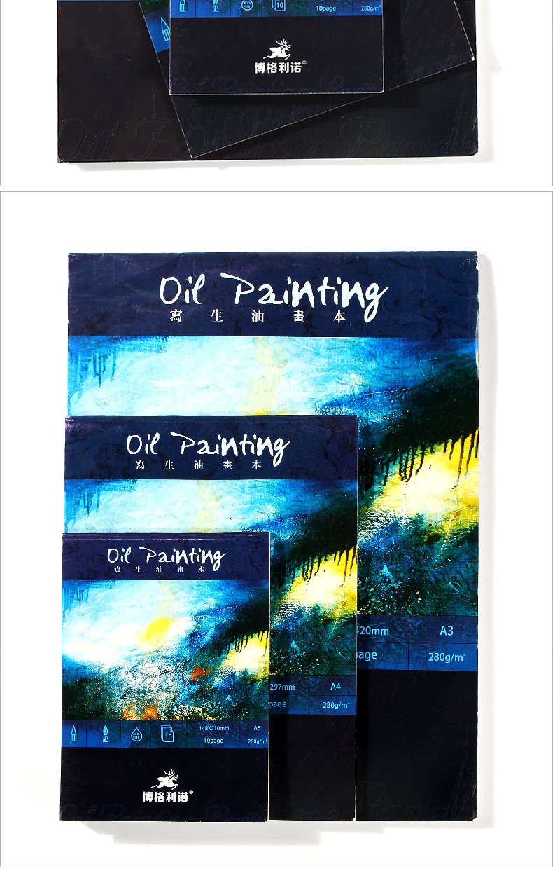 oil painting Professional Oil Painting Book School Students Art Supplies HTB1n8gyRXXXXXbbXXXXq6xXFXXXj