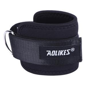 Fitness Adjustable D-Ring Ankl
