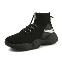 2018 new high top sports basketball shoes stretch socks shoes thick soled basketball shoes free shipping wholesale