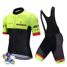 Cycling Clothing treking go pro Ropa Quick Dry Mens Bicycle summer team Jerseys set 19D gel pad  Bike Clothes