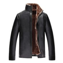 2016 new superstar fashion leather jacket top quality men's Original Free Shipping
