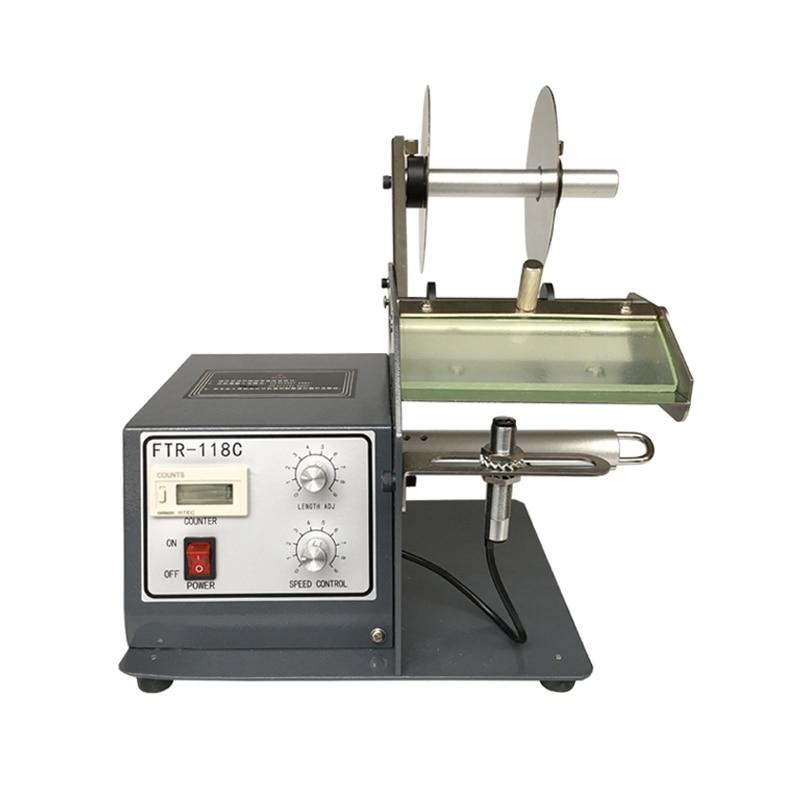 HB180C automatic label dispenser machine label separator x 100 automatic labeler dispenser label stripping machines labeler dispenser 250mm max dia