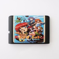 Panorama Cotton - Sega Mega Drive For Genesis